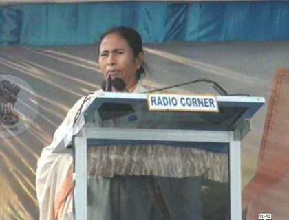 CM Mamata Banerjee inaugurates Kalimpong as 21st district of West Bengal