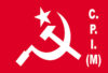 CPI(M) Holds Rally Near Siliguri