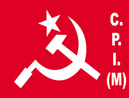 Darjeeling District CPI(M) Forms New 40-Member Committee