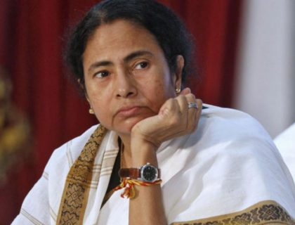 CM Mamata Banerjee Appeals For Peace In The Hills