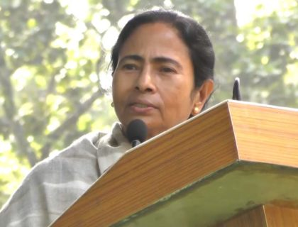 CM MAMATA BANERJEE TO VISIT NORTH BENGAL ON A FOUR- DAY TOUR
