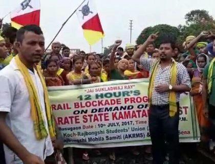 'Stop The Rail' Movement In Assam, N.Bengal's Rail Services Disrupted