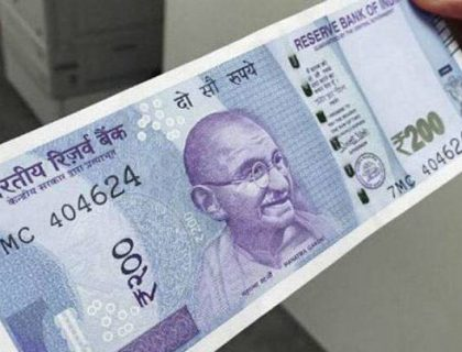 New Rs 200 banknote ready to be released next month: Centre