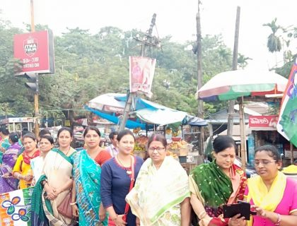 Siliguri: Women Gather In Darjeeling More To Welcome Chief Minister