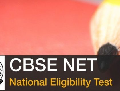 CBSE UGC NET November 2017: Apply for OMR and Calculation Sheet Before Feb 9