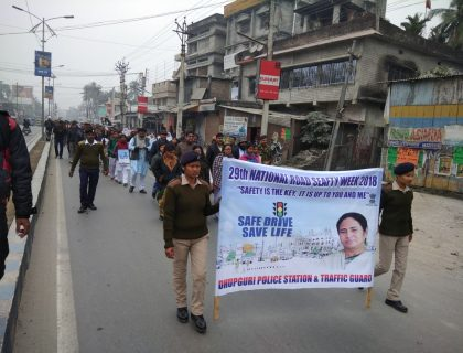 Road Safety Week Being Observed In Dhupguri