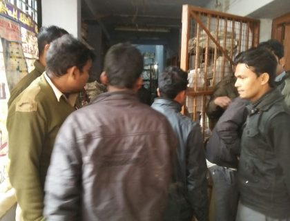 Islampur Bypass Issue: Four Arrested Farmers Sent To Judicial Custody