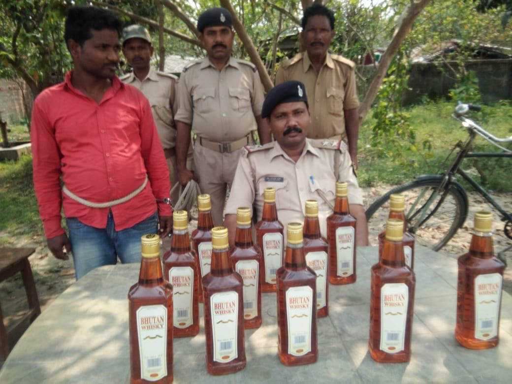 Image result for One arrested with foreign alcohol bihar