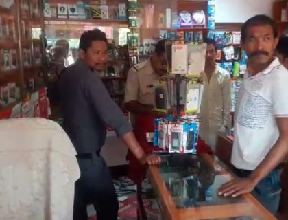 Mobile Store Robbed In Siliguri
