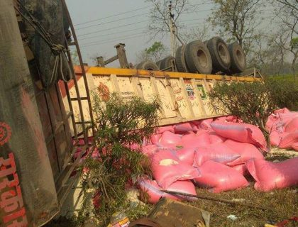 Lorry Overturns Near Siliguri, Driver & Conductor Severely Injured